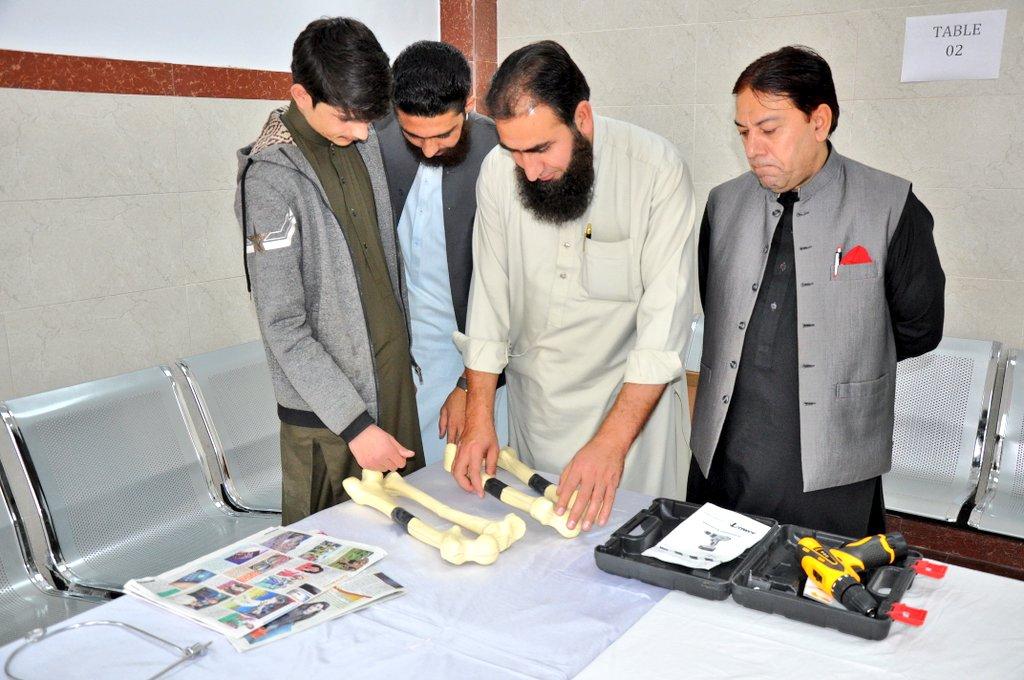 Hayatabad Medical Complex Peshawar
